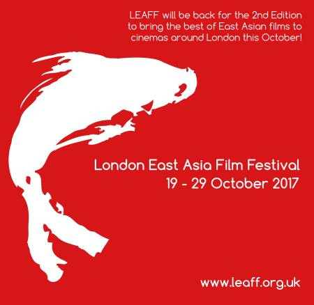 2nd London East Asia Film Festival 2017 Dates Announced