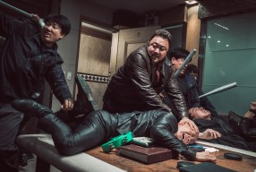 CRIME CITY Is A Fictionalised Version Of True Events | Film Review | 12th London Korean Film Festival 2017