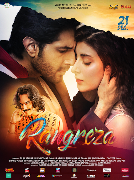 Pakistani Film RANGREZA's First Motion Poster Revealed
