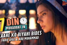 7 DIN MOHABBAT IN Qawwali track KAAHE KO BIYAHI BIDES