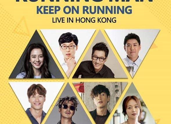 Running Man KEEP ON RUNNING Live In Hong Kong