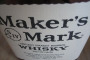 Our new bottle of Maker's Mark