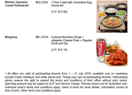 City Square lunch promotions3