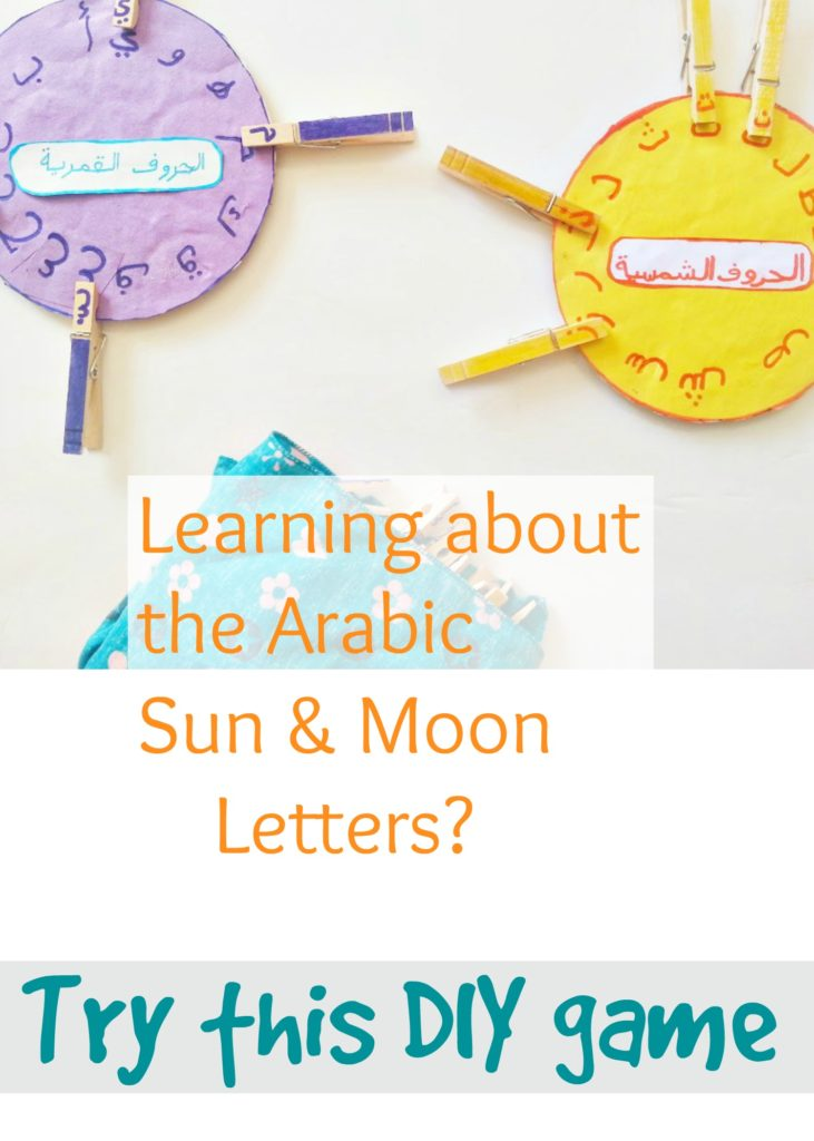 DIY Arabic Sun and Moon letters game The Muslimah Guide