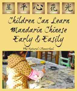 Children Can Learn Mandarin Chinese Early & Easily
