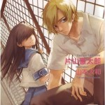 Anime Review: Denpa Teki na Kanojo