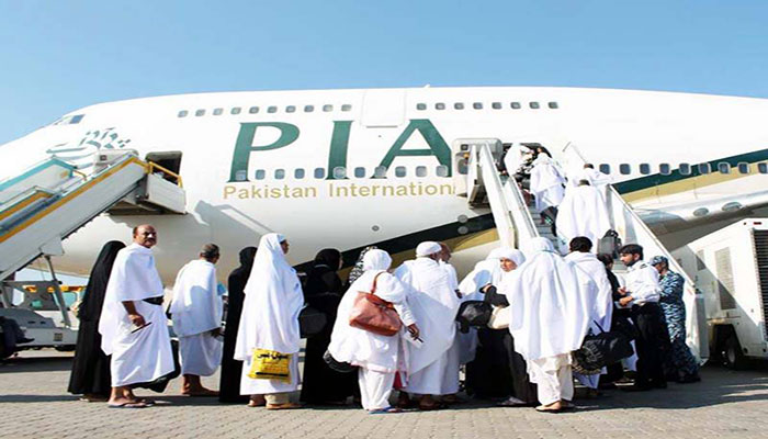 Hajj operation begins with first PIA flight landing in Medina