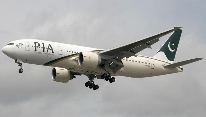 Update on flight operation status at Pakistani airports Pakistan