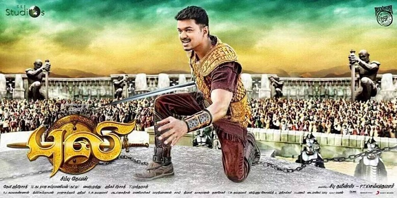 Horse Riding Wallpaper Hd Tamil Actor Vijay S New Avatar The Puli In An Action 3d