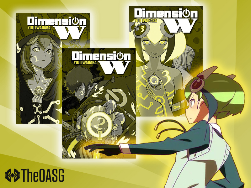 Your Cover of Dimension W Glows in the Dark, Here's How