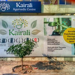 Kairali Ayurvedic Centre Opens in Gurgaon!