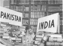 spitting_india_1947.jpg