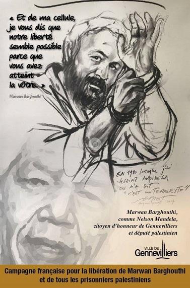Marwan Barghouti - Genevilliers - ThePrairie.fr !