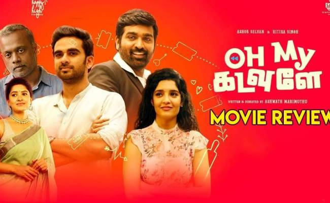 Oh My Kadavule Review And Rating Story Hit Or Flop Talk