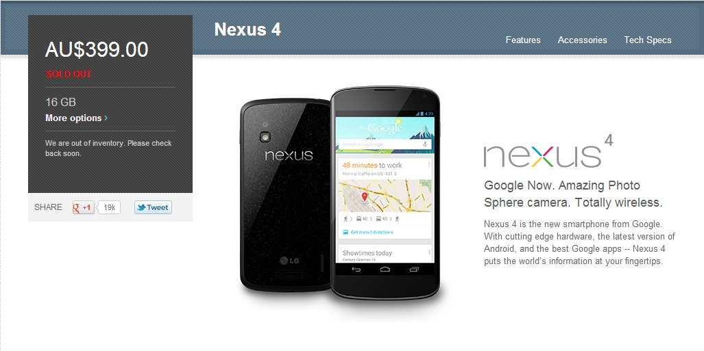 Google Nexus 4 Sold Out