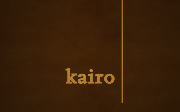 Kairo Screenshot Wallpaper Title Screen