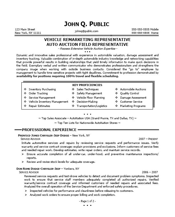 sample job objective resumes