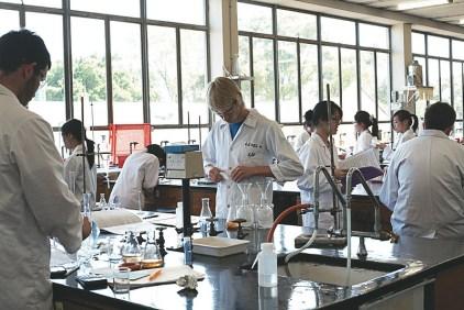 chemistry-lab