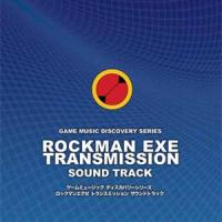 rockman-exe-transmission-ost-cover