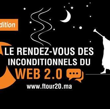 ftour-2-0