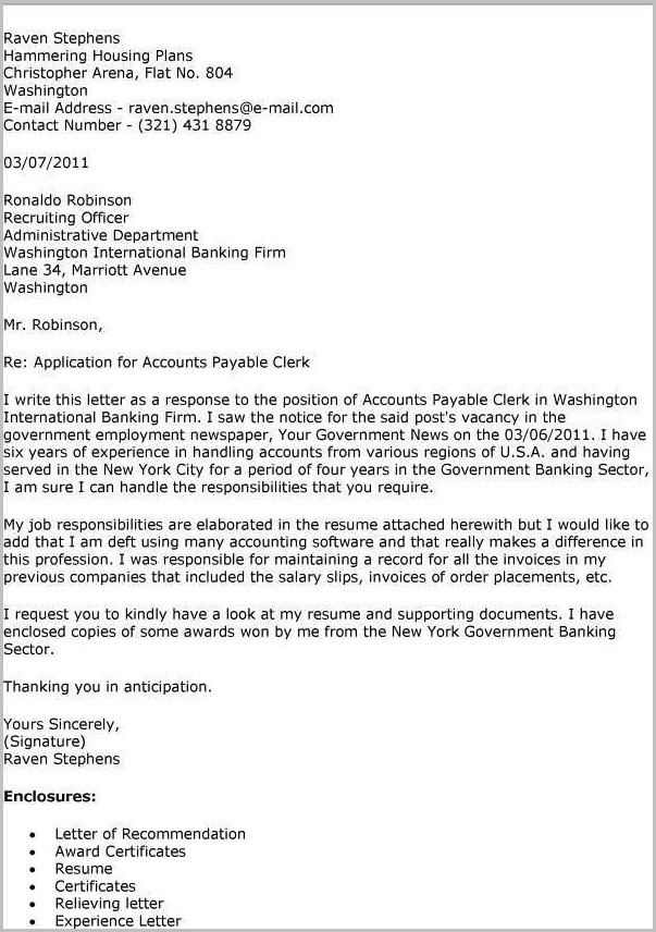 Accounts Payable Cover Letter Sample No Experience Cover-letter