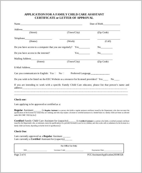 Sample Job Application For Daycare Job-applications  Resume Examples