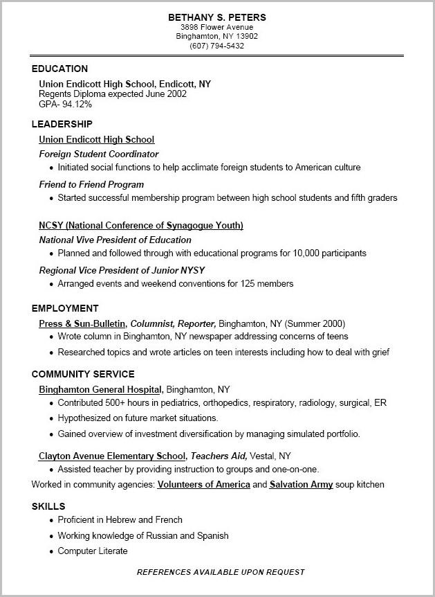 Kroger Com Jobs Application Job-applications  Resume Examples