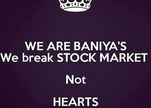 Baniya Bizness Gene
