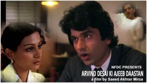 Arvind Desai Ki Ajeeb Daastan