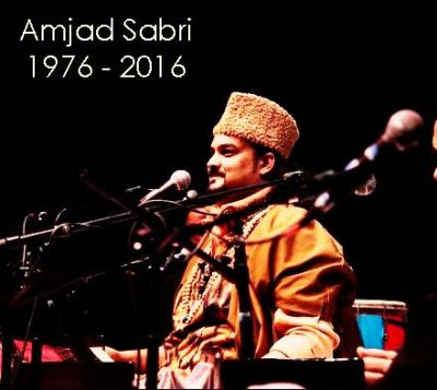 Amjad Ghulam Fareed Sabri Qawwal: Download 1000+ Hamd Naat ...