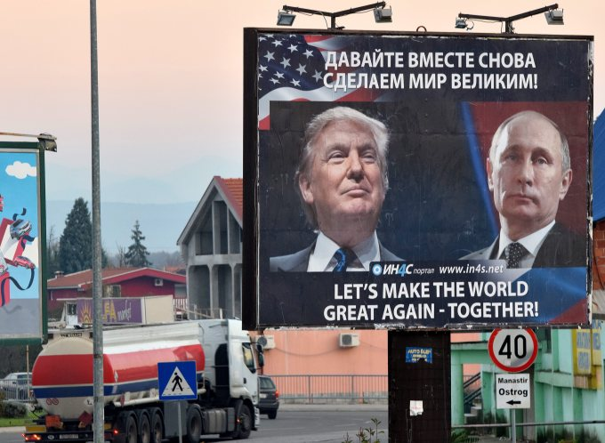 A billboard poster has been placed in Montenegro by a shadowy pro-Russian and Serbian group called In4s