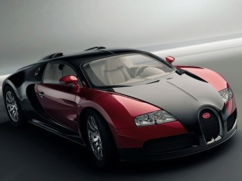 Most Expensive Car Bugatti