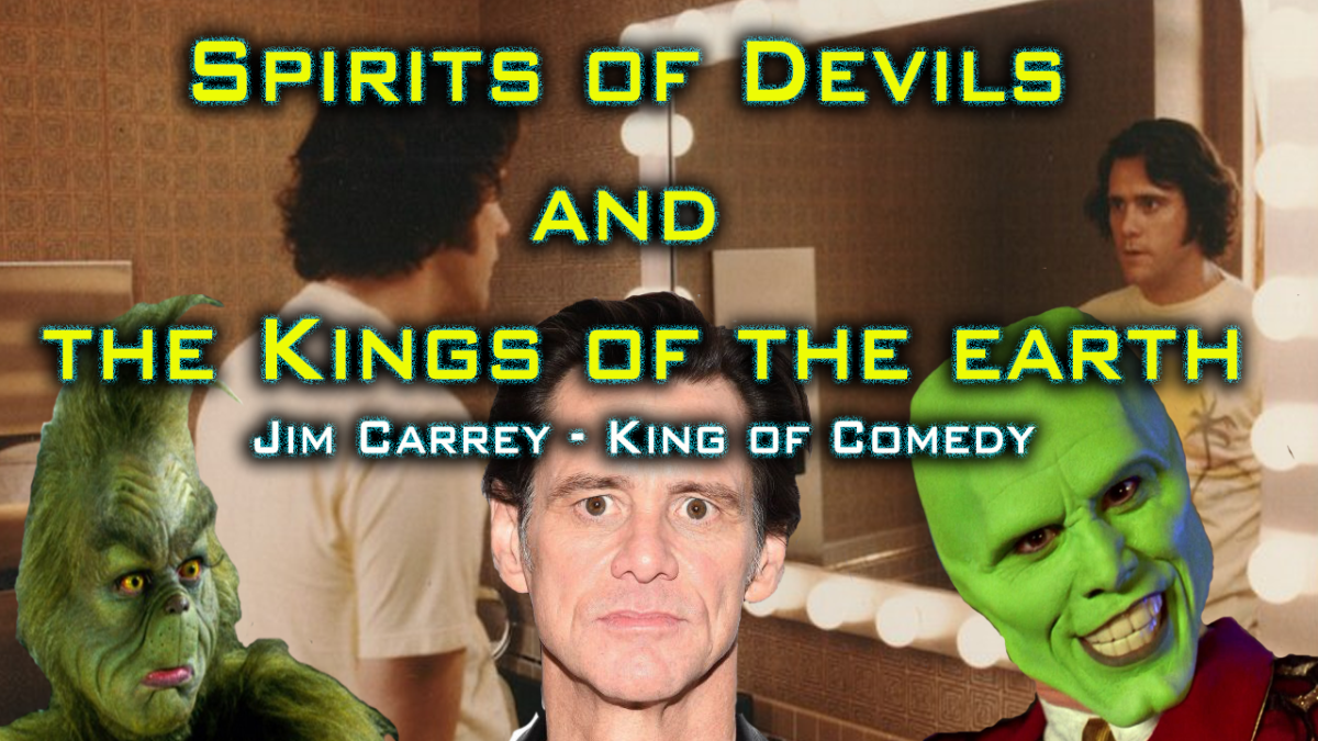 New Video - Jim Carrey Possession - Spirits of Devils and the Kings of the Earth - The King of Comedy
