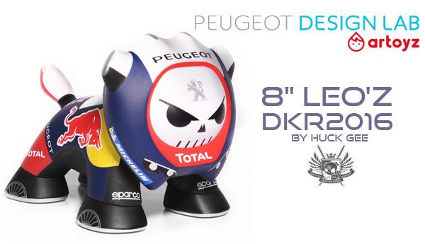 8'-Leo'z-DKR2016-by-Huck-Gee-x-PEUGEOT-DESIGN-LAB-x-ARTOYZ