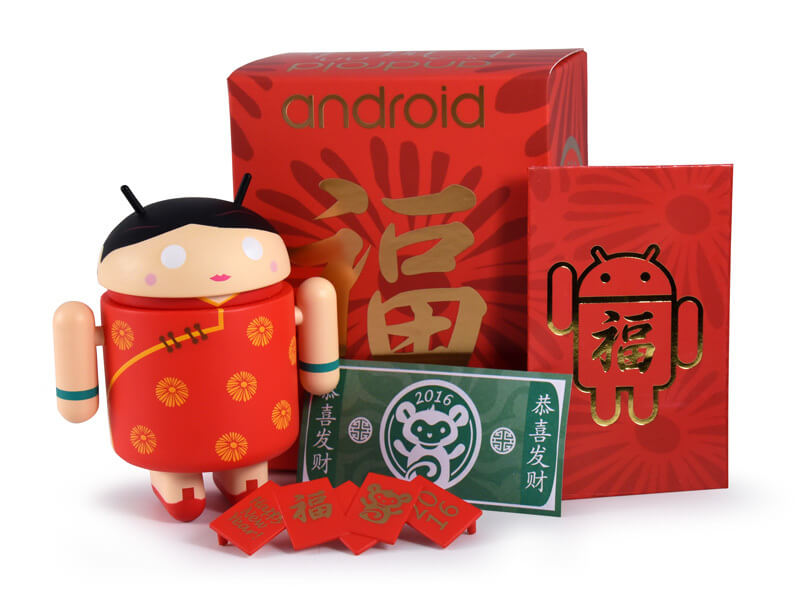 Android_cny2016_redpocket_all_800__90111.1453353905.1280.1280
