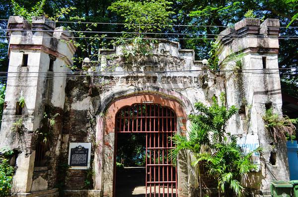 POW Camp Main Gate