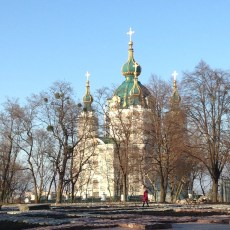 Why I'm Moving to Kiev to Teach English