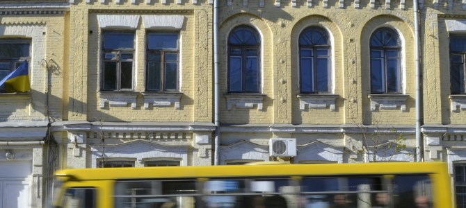 How to Use Kiev Public Transportation (and Live)