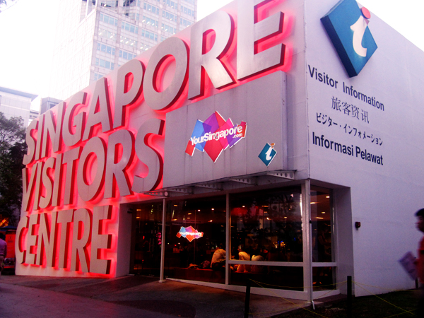 singapore_visitors_centre_city_day