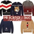 mr_porter_sale_must_have_knitwear_fall_winter_2013_burberry_prorsum_soldier