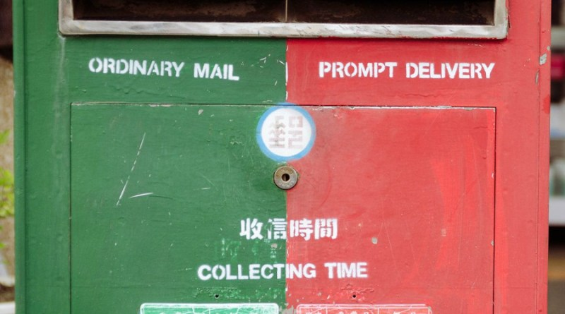 A Taiwan mailbox: Prompt delivery or ordinary mail