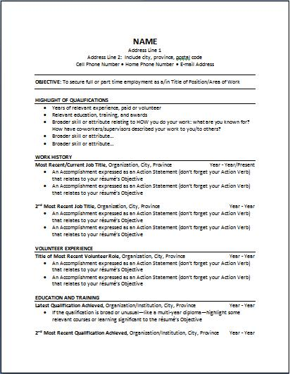 Combined Functional And Chronological Resume Functional Resume  Functional Vs Chronological Resume