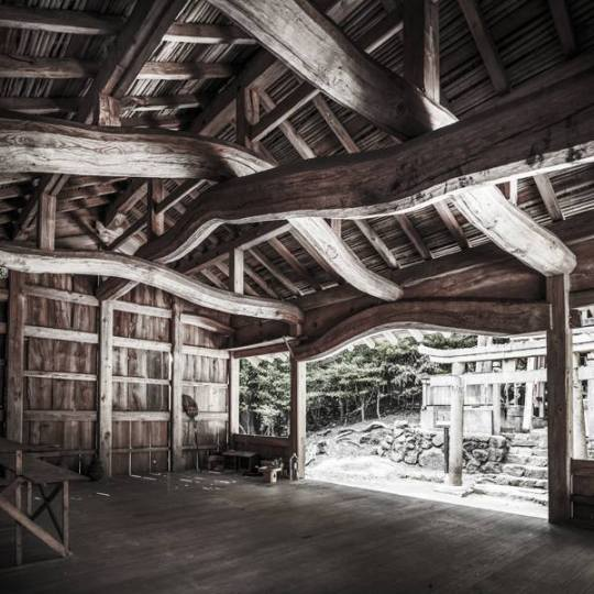 Minka: Traditional Japanese Farmhouse