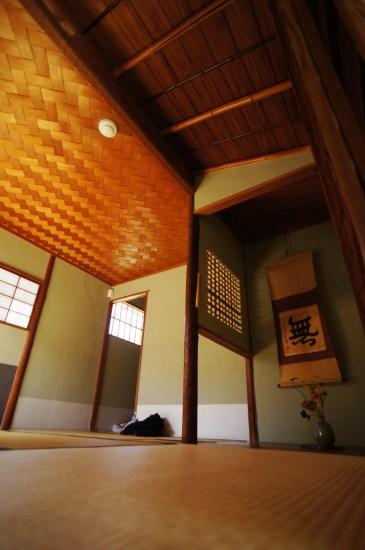 Shofuso - Japanese Tea House Room