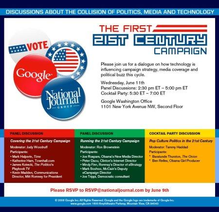 Ad of the Google's June Symposium