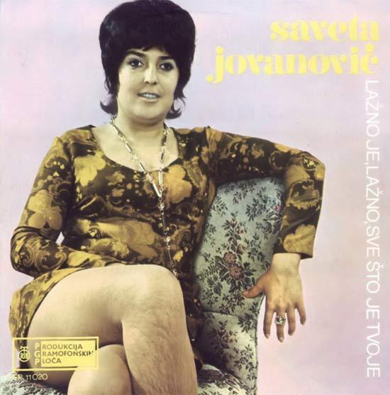 retro covers (1)