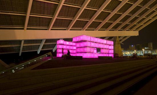 pink-cube-club
