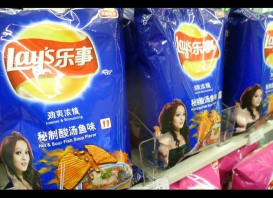 The 14 Strangest Potato Chips Flavours9