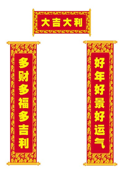 chinese-couplets