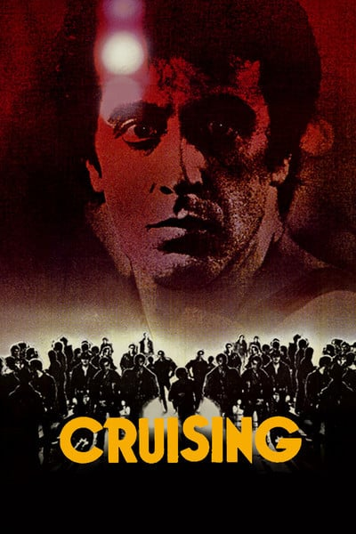 The movies that should have never been released include Cruising.